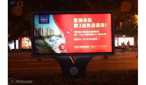 成都市中区街道灯箱广告牌