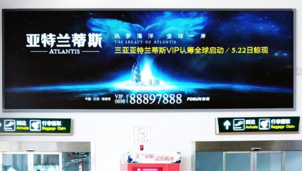 海口市美兰国际机场一层通廊墙体灯箱MLX-TL-D018广告