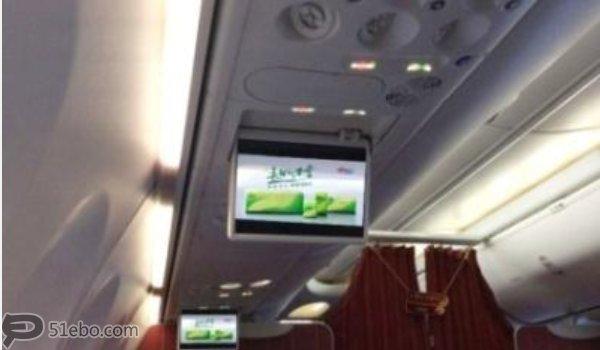 海口市海南航空机上视频广告