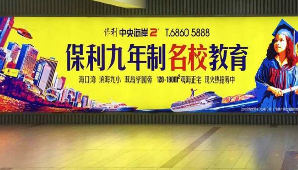 海口市美兰国际机场到达夹层墙体灯箱MLX-JC-D015广告