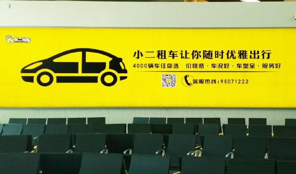 海口市美兰国际机场国内出发候机厅MLX-CF-D002墙体灯箱广告