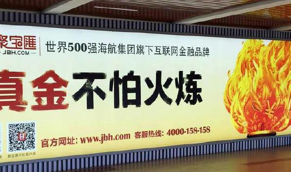 海口市美兰国际机场到达夹层墙体灯箱MLX-JC-D008广告