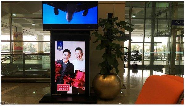 杭州萧山国际机场T1、T2、T3出发到达刷屏
