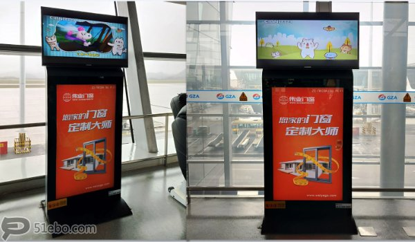 贵阳龙洞堡国际机场T2国内出发到达区刷屏