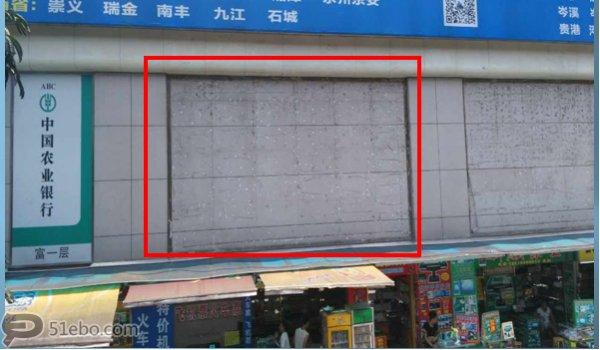 广州市汽车客运站外墙位大牌