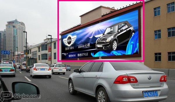 广州市南岸路星之光文体用品墙身大牌