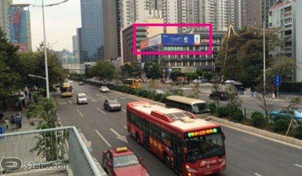 广州天河区天河东路富海商业中心楼顶大牌
