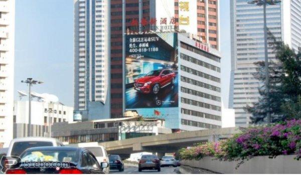 广州市环市路新粤新酒店西向墙面大牌广告