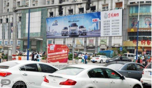 广州市海珠区江南大道中好百年婚纱摄影中心墙面广告位