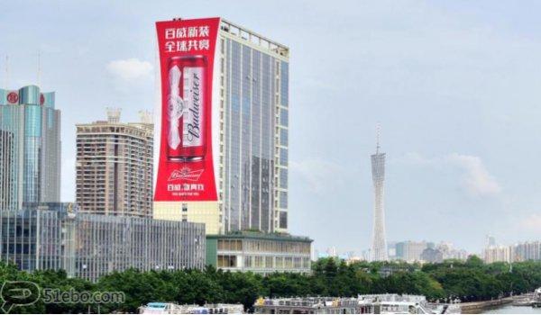 广州市沿江路航务大厦西向墙面大牌广告位