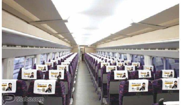 上海铁路局高铁列车坐席头枕片广告