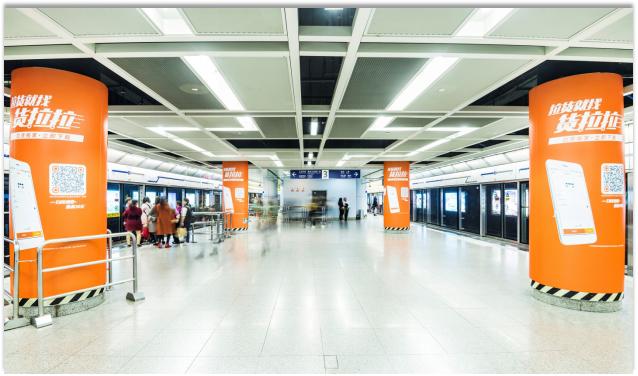 重庆市两路口地铁站台包柱广告