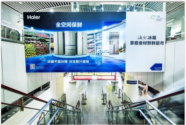 重庆市地铁1号/2号/3号线电子媒体广告