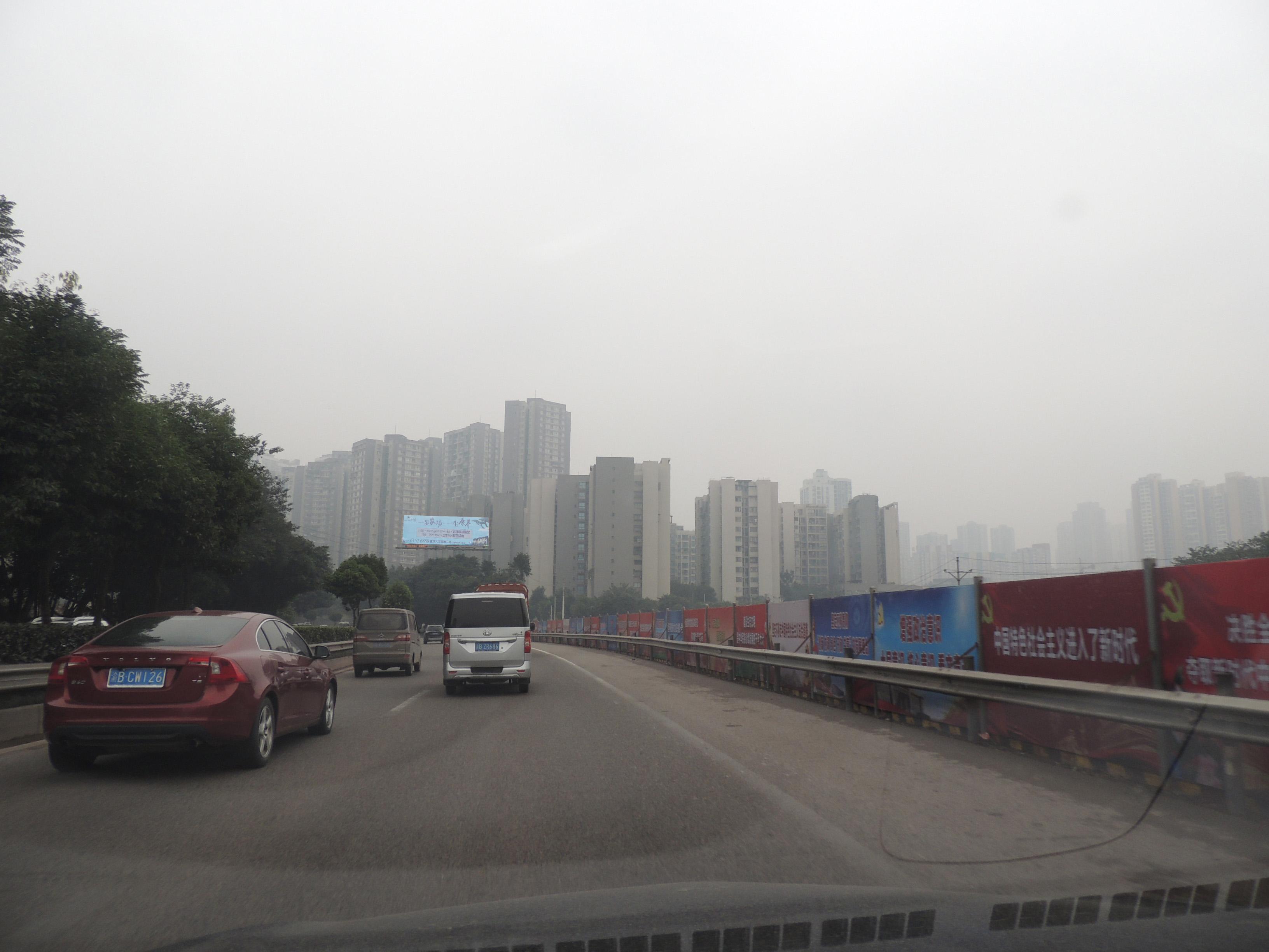 重庆九龙坡区陈家坪立交至二郎段3.4公里单立柱-易播网