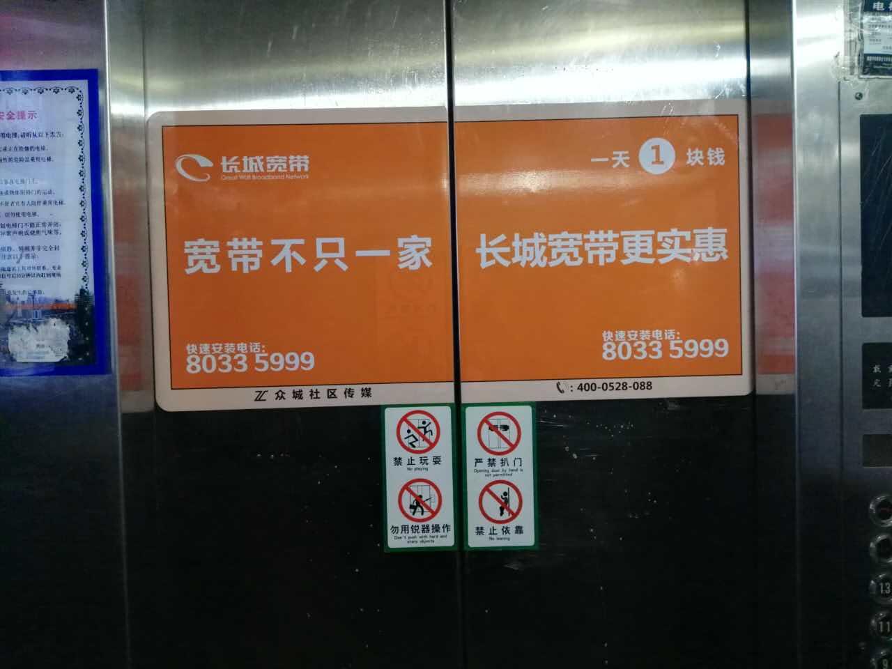 """上海电梯横媒体""""横扫千军"""",电梯门贴广告垂直性媒体,直面乘客展示效果好"""