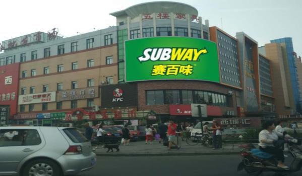 哈尔滨中兴大道与学府路交汇处哈西服装城LED