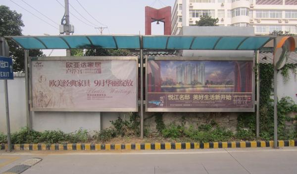 武汉市主城区中高档社区广告栏广告