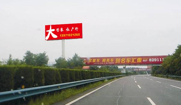汉孝高速K2+650处单立柱广告