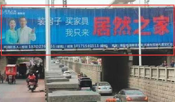 襄阳市丹江路铁路跨路牌三面翻