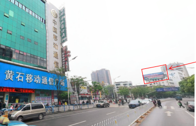 黄石市工人文化宫旁楼顶大牌广告