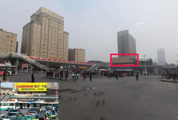 襄阳市火车站永祥酒店楼顶三面翻广告