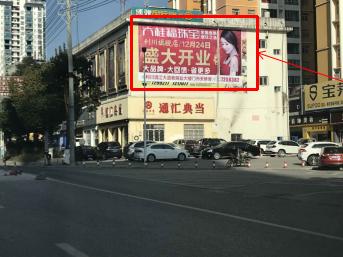 恩施市利川县腾龙大道大牌广告