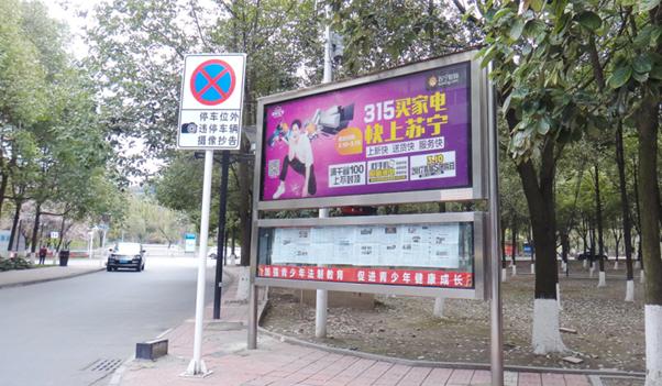 绵阳市城区阅报栏滚动灯箱广告
