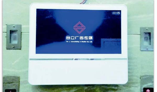 绵阳市城区楼宇电梯LCD