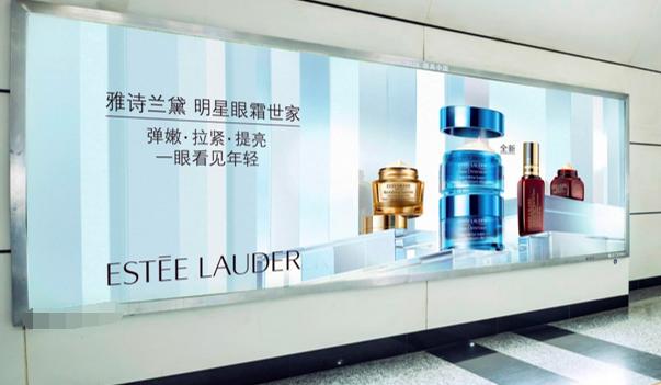 重庆市地铁1号/2号/3号/6号线十二封灯箱广告
