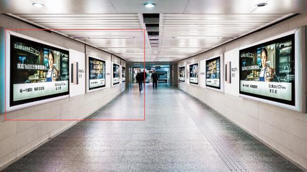 南京市地铁珠江路站品牌通道广告