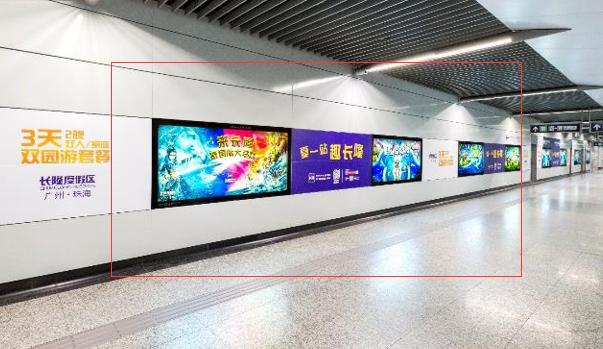 南京市地铁1号线/2号线南京南站换乘品牌通道广告