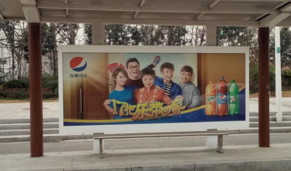 徐州市区公交候车亭灯箱广告