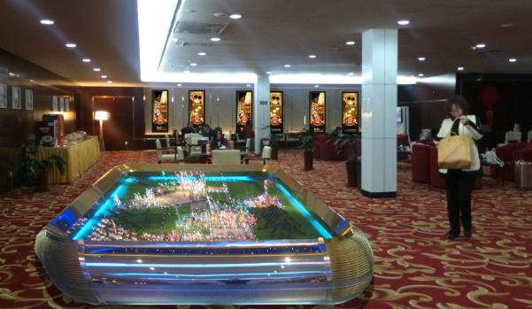 石家庄正定国际机场T2航站楼头等舱贵宾休息区展位A