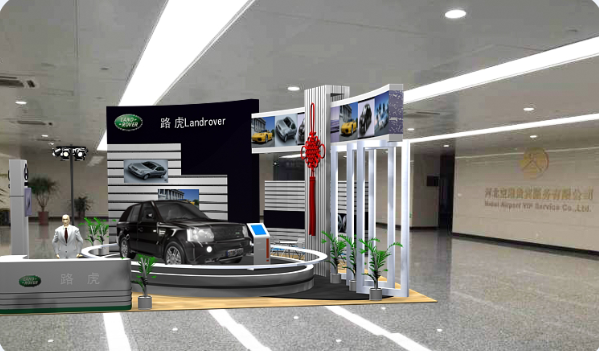 石家庄正定国际机场商务贵宾厅公共休息区展位