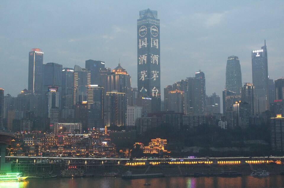 重庆市解放碑