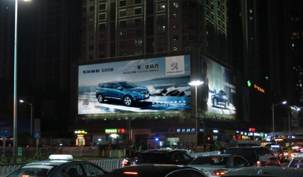 深圳福田CBD中央商务区彩福大厦东面大牌广告