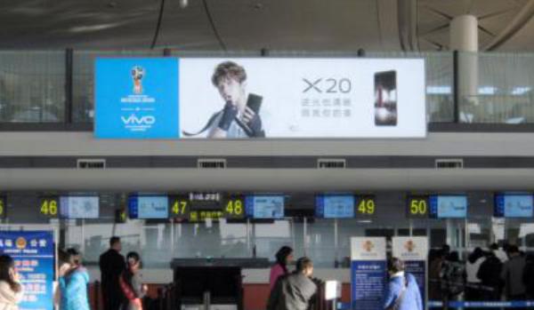 银川河东国际新机场二层国内出发灯箱广告YCA15