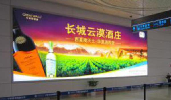 银川河东国际新机场二层国内到达行李大厅灯箱广告YCD20-1、