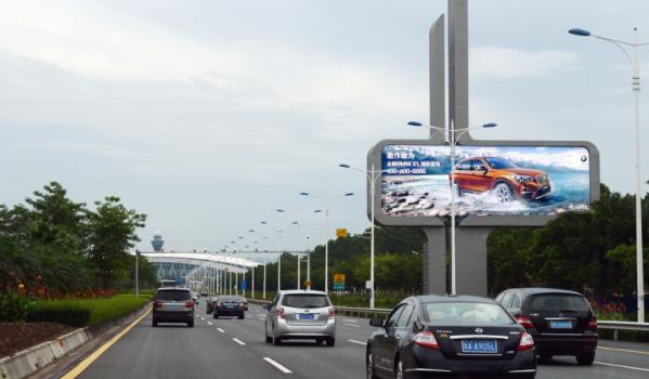 广州白云国际机场户外超大双面高立柱造型广告媒体