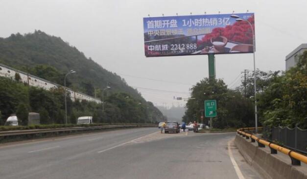 贵阳市贵黄高速2号单立柱(后坝互通)