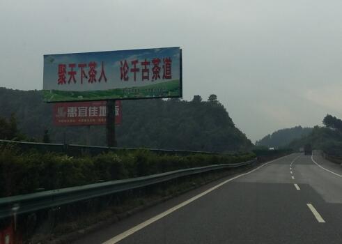 贵阳市厦蓉高速7号单立柱(贵阳到龙里段)