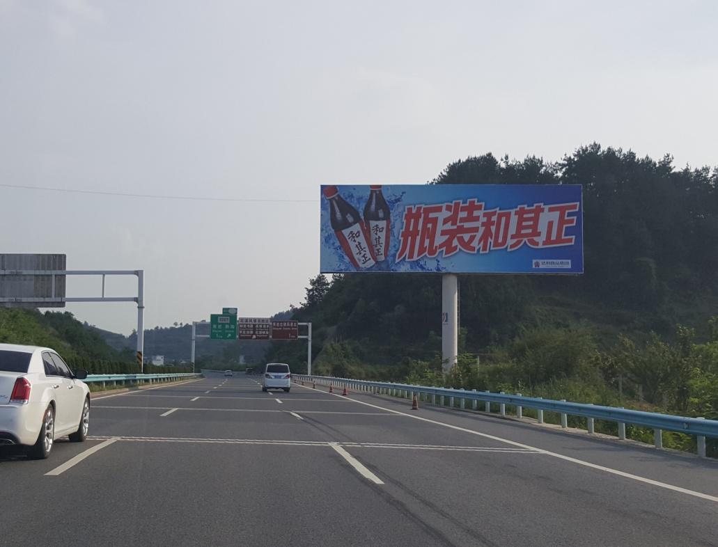 贵阳市贵惠高速11号单立柱