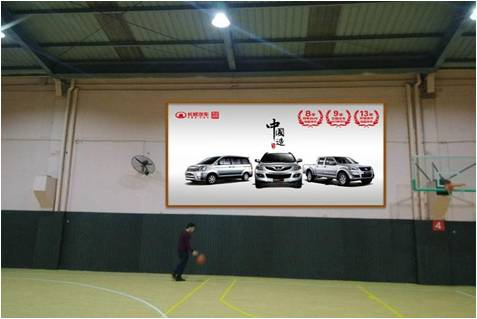 上海体育场馆媒体