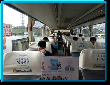 贵阳市客运大巴、旅游大巴、车内座椅座套广告