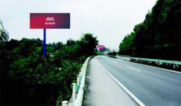 黔东南州贵新高速K1725+750m单立柱