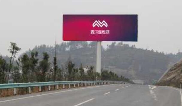 安顺市惠兴高速K75+500m处单立柱