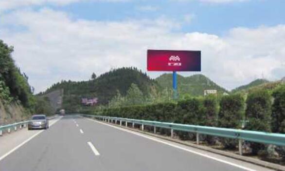 黔东南州凯麻高速K1693单立柱