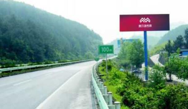 黔南州贵新高速K1802+180m单立柱