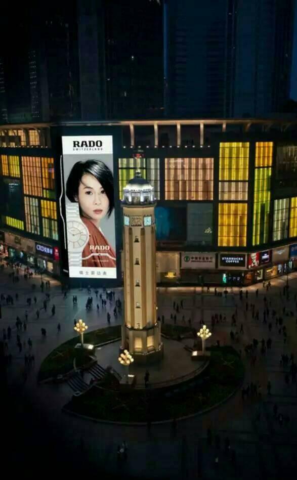 重庆解放碑大屏广告