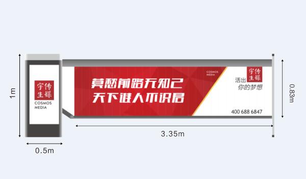 武汉市停车场超级道闸广告位-易播网